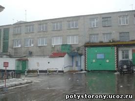 18 января торжокскую исправительную колонию 4 посетили заместитель руководителя аппарата уполномоченного по правам